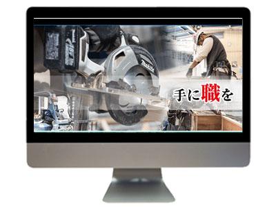求人に強い採用サイト制作